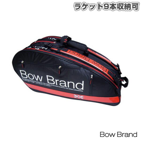 BOW BRAND/ボウブランド ラケットバッグ/ラケット9本収納可(BOW-JB1555)