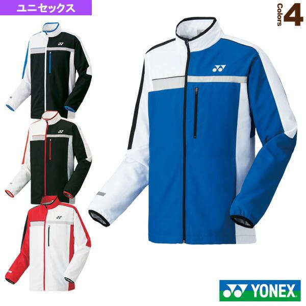 裏地付ウィンドウォーマーシャツ/フィットスタイル/ユニセックス(70052)