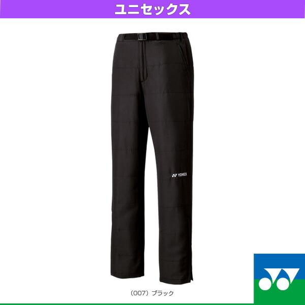 中綿パンツ/フィットスタイル/ユニセックス(90042)