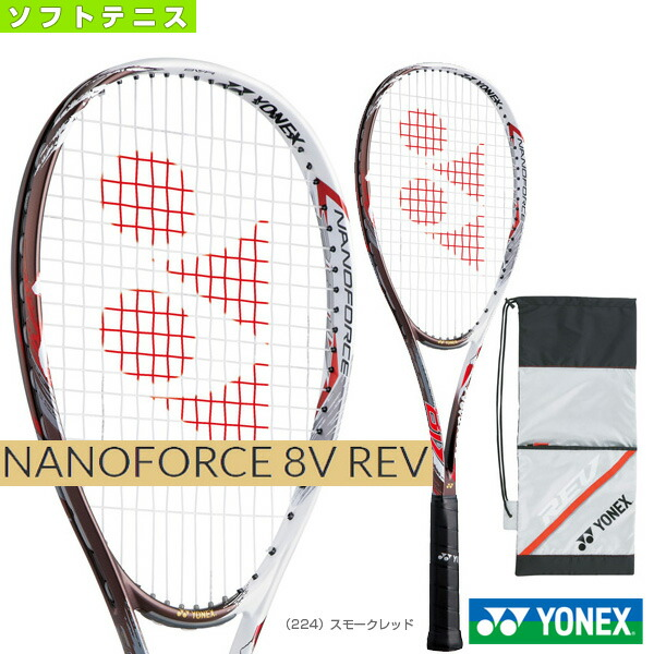 ナノフォース8Vレブ/NANOFORCE 8V REV(NF8VR)
