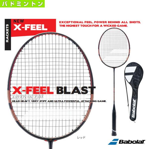エックスフィール ブラスト/X-FEEL BLAST(BBF602231)