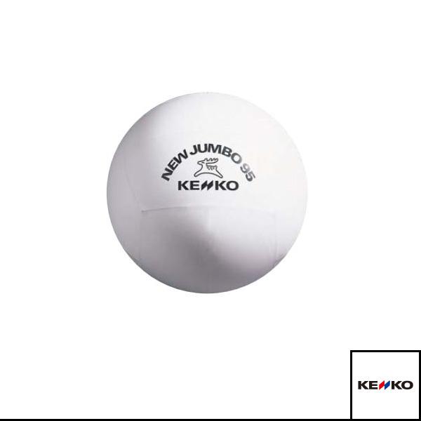 ケンコーニュージャンボボール95 表皮(NJ95H)