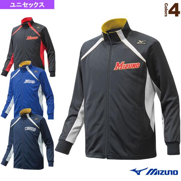 ミズノプロ ウォームアップシャツ(12JC6R01)