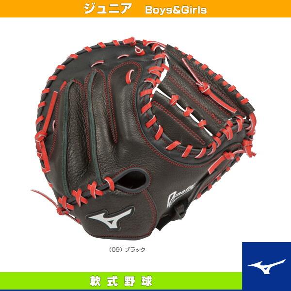 ダイナフレックス/少年軟式・捕手・一塁手兼用ミット(1AJCY15700)