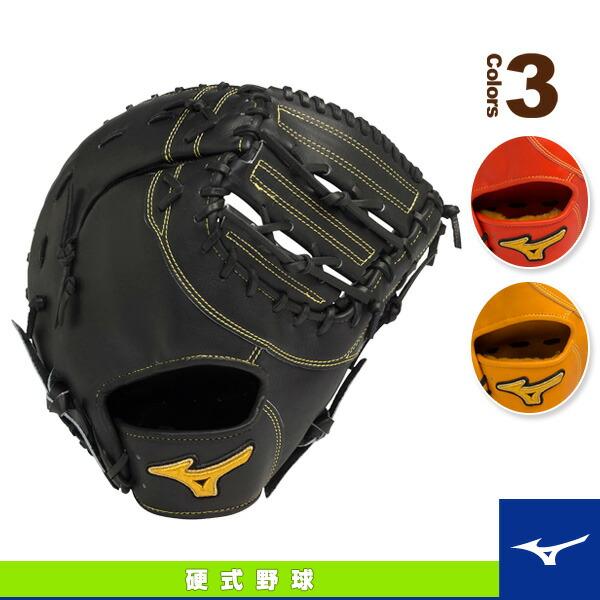 ミズノプロ スピードドライブテクノロジー/硬式・一塁手用ミット/TK型(1AJFH14000)