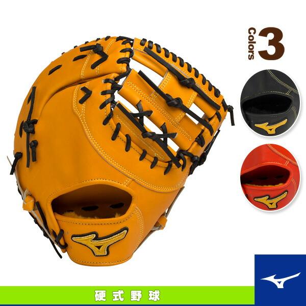 ミズノプロ スピードドライブテクノロジー/硬式・一塁手用ミット/TK型(1AJFH14010)
