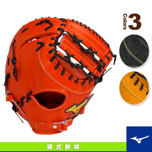ミズノプロ スピードドライブテクノロジー/硬式・一塁手用ミット/コネクトバック型(1AJFH14020)
