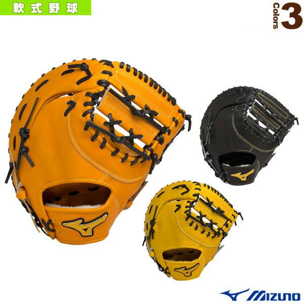 ミズノプロ スピードドライブテクノロジー/軟式・一塁手用ミット/OG型(1AJFR14000)