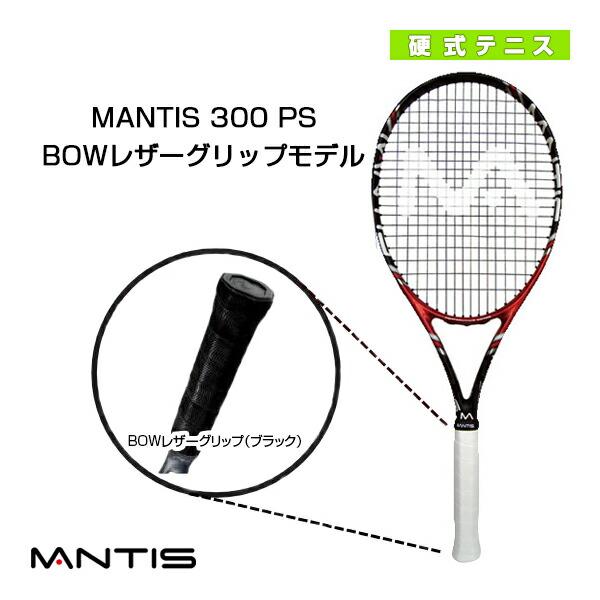 MANTIS 300 PS/マンティス 300 PS(MNT-300PS)
