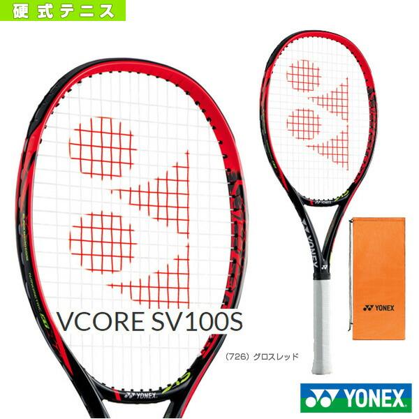 Vコア エスブイ100S/VCORE SV100S(VCSV100S)