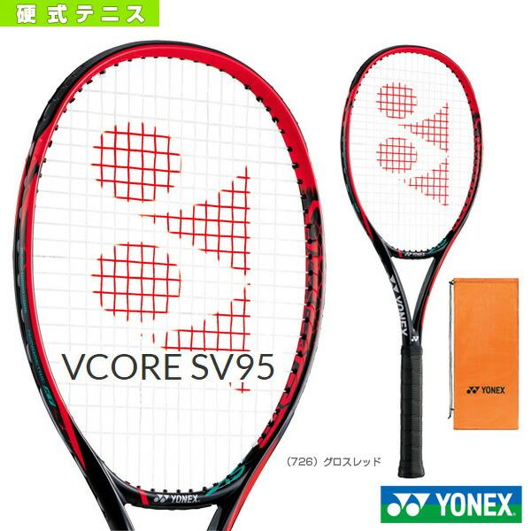 Vコア エスブイ95/VCORE SV95(VCSV95)