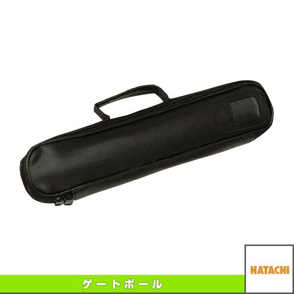 3ピース伸縮タイプ用ケース(GB1700)
