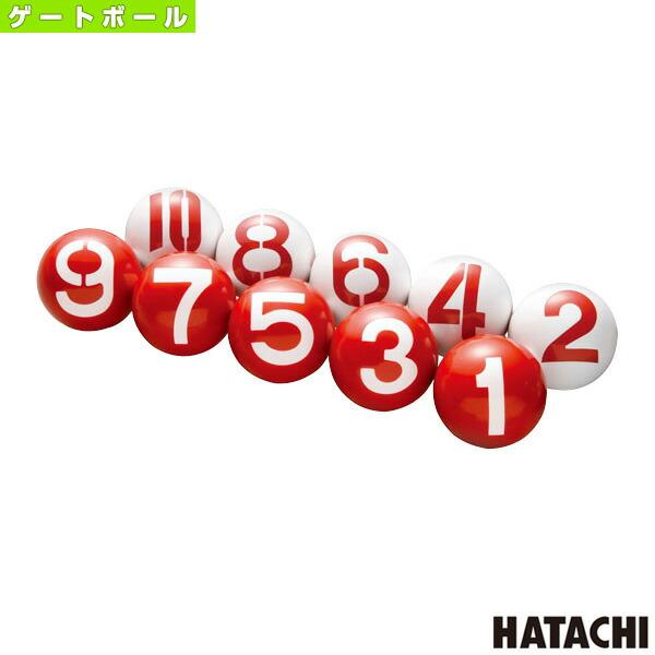 3面ボール/10個組(GH3010)