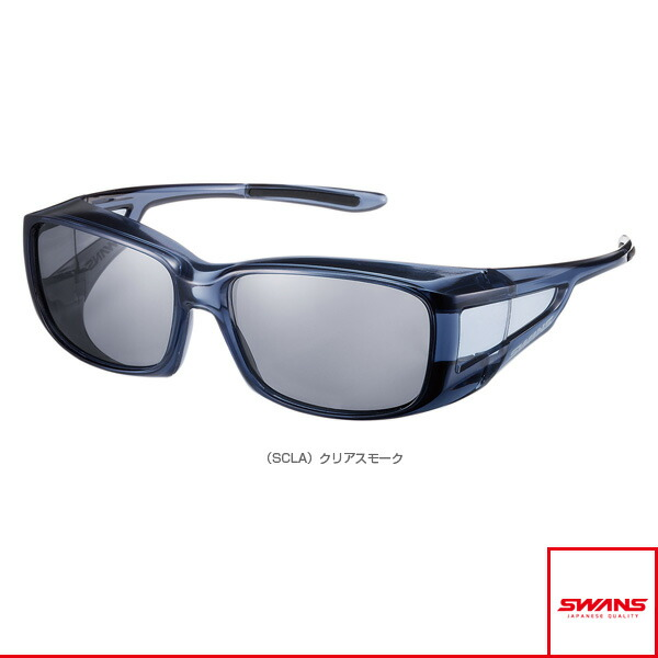 Over Glasses(オーバーグラス)/フルリムタイプ/偏光レンズタイプ/クリアスモーク/偏光スモーク(OG4-0051 SCLA)