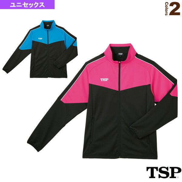 ドライジャージジャケット/ユニセックス(033886)