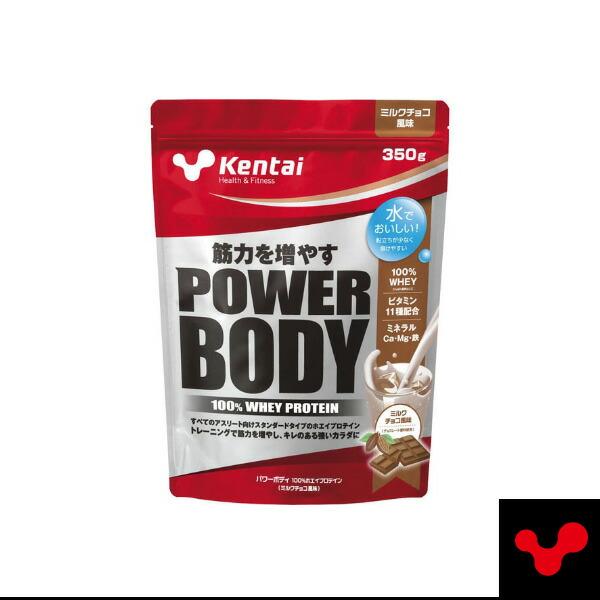 パワーボディ 100%ホエイプロテイン/ミルクチョコ風味/350g(K0140)
