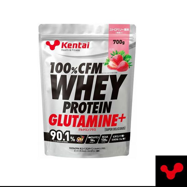 100%CFM ホエイプロテイン グルタミンプラス(スーパーデリシャス)/ストロベリー風味/700g(K222)