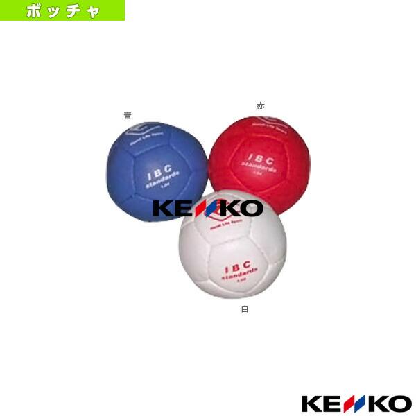 ケンコーボッチャボール(BOC-W/BOC-R/BOC-BU)