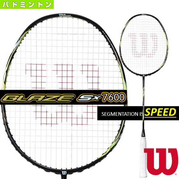 ブレイズ SX 7600/BLAZE SX 7600(WRT8715202)