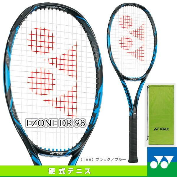 Eゾーン ディーアール 98/EZONE DR 98(EZD98)