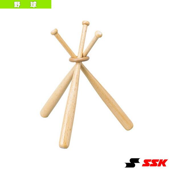 飾りバット/木製(BT06)