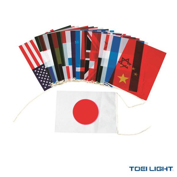 万国旗SS20/20ヶ国1組(B-6336)