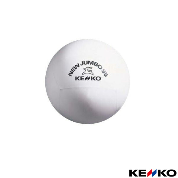ケンコーニュージャンボボール95(NJ95)