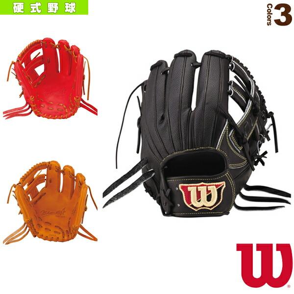 Wilson Staff DUAL/硬式用グラブ/内野手用(WTAHWQD5T)