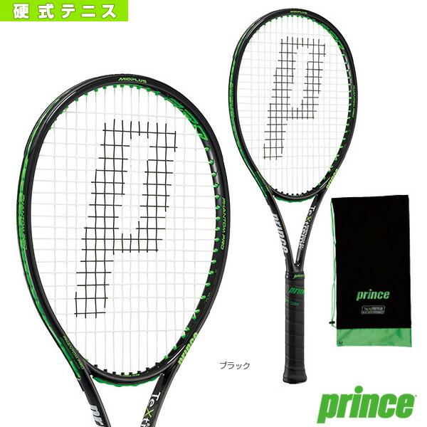 PHANTOM PRO 100 XR/ファントム プロ 100 XR(7TJ024)