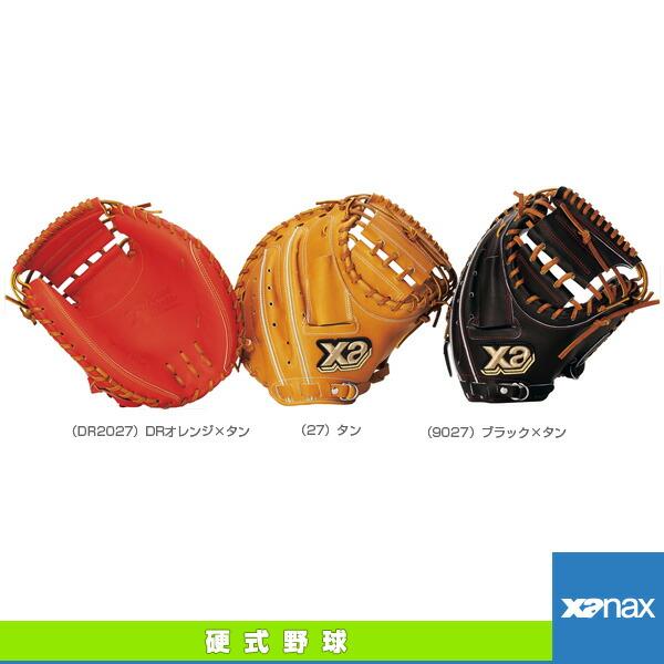 Xana Power/ザナパワーシリーズ/硬式用キャッチャーミット(BHC-2617)