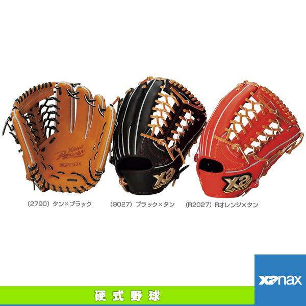 Xana Power/ザナパワーシリーズ/硬式用グラブ/外野手用(BHG-7217)