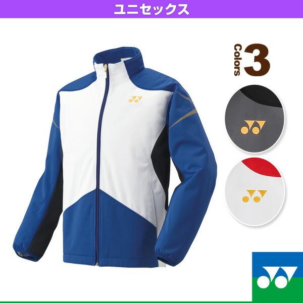 ウィンドウォーマーシャツ・アスリートフィット3D/ユニセックス(70039)