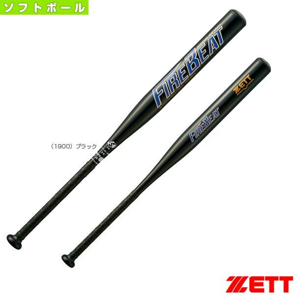 ファイヤービート/ソフト3号/金属製バット/83cm/680g平均(BAT53753)