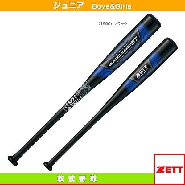 ブラックキャノンST/少年軟式FRP製バット/76cm/530g平均(BCT71776)