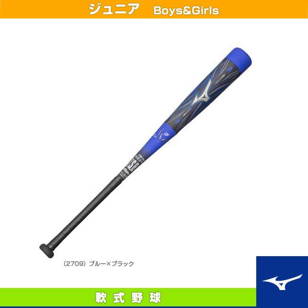 ビヨンドマックス メガキング ミドル/80cm/平均590g/少年軟式用FRP製バット(1CJBY12180)