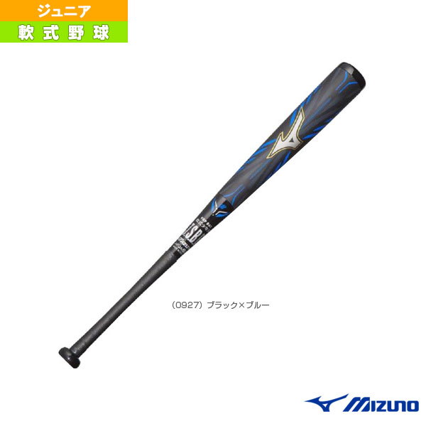 ビヨンドマックス エクスパンド/78cm/平均580g/少年軟式用FRP製バット(1CJBY12378)