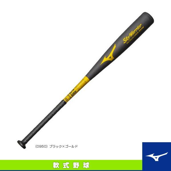 スカイウォーリア/84cm/平均570g/軟式用金属製バット((1CJMR12484)