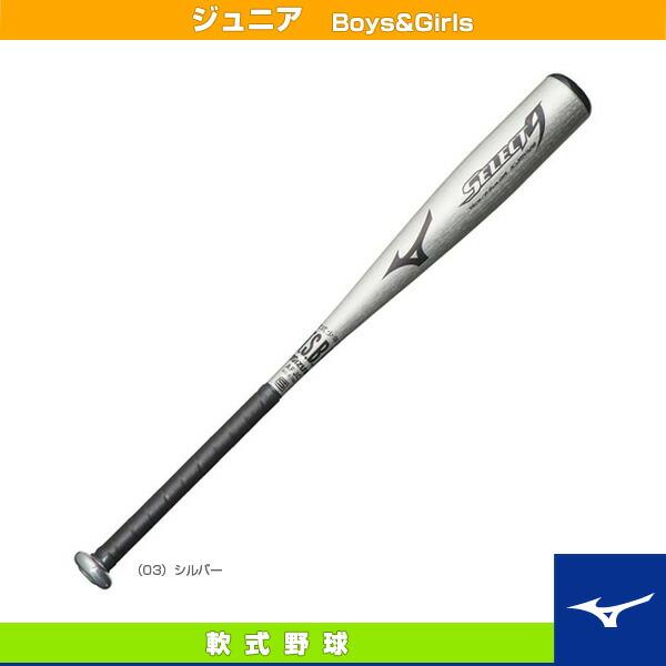 SELECT9/セレクトナイン/75cm/平均480g/少年軟式用金属製バット(1CJMY12675)