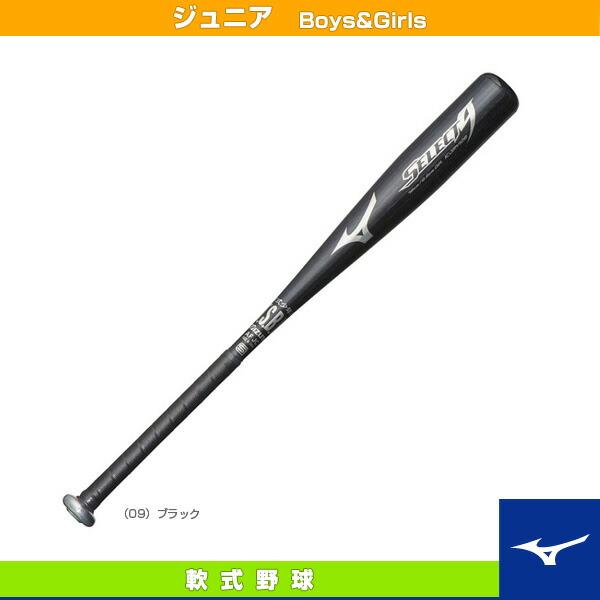 SELECT9/セレクトナイン/76cm/平均500g/少年軟式用金属製バット(1CJMY12676)