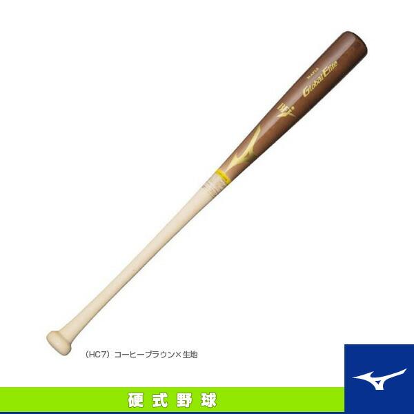 グローバルエリート/硬式木製バット/メイプル/83cm/平均900g/長野型(1CJWH12783)