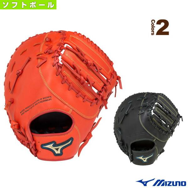セレクトナイン/ソフトボール・捕手・一塁手兼用ミット(1AJCS16600)