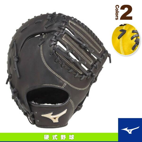 グローバルエリート G True/硬式・一塁手用ミット/OG型(1AJFH16200)