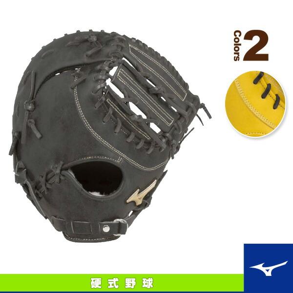 グローバルエリート G True/硬式・一塁手用ミット/コネクトバック型(1AJFH16210)