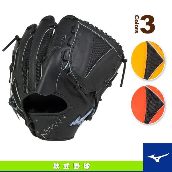 異彩シリーズ ランドラッシュ HYBRID/軟式・投手用グラブ(1AJGR16401)