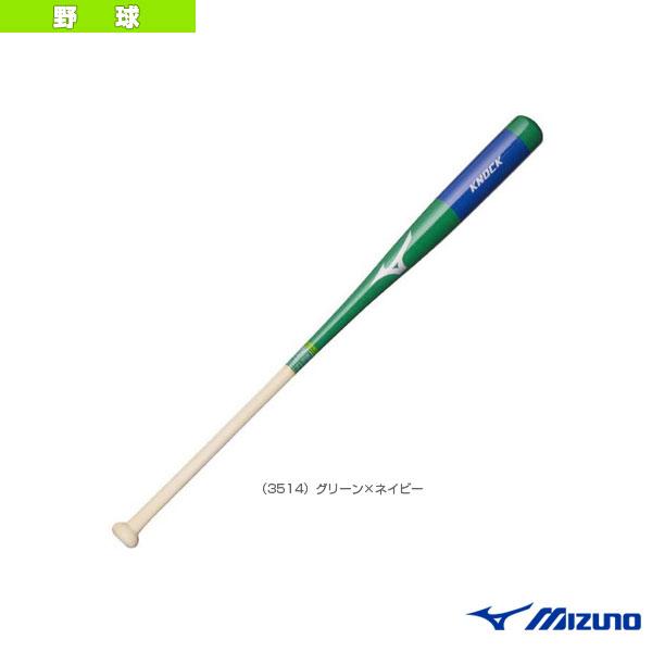 木製朴ノックバット/89cm/平均530g/硬式・軟式・ソフト用(1CJWK12589)