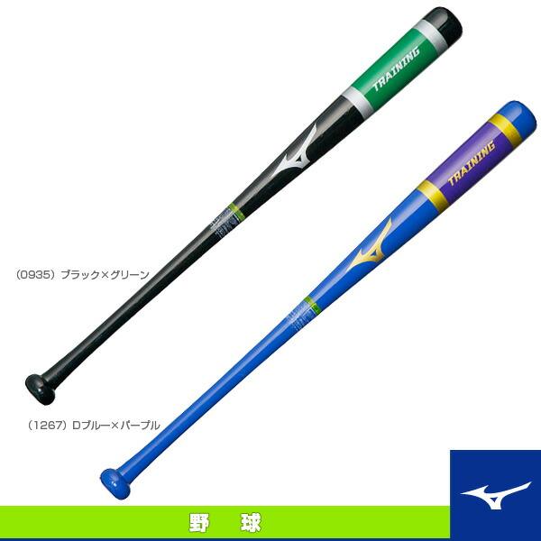 木製打撃可トレーニングバット/84cm/平均950g(1CJWT14584)