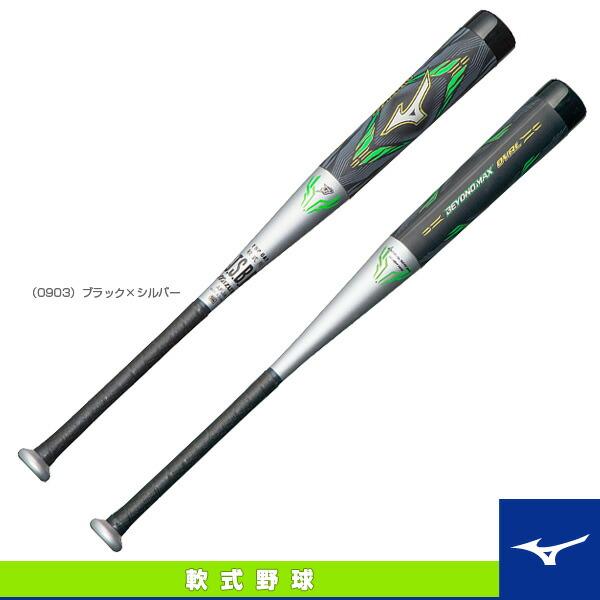 ビヨンドマックス オーバル/82cm/平均640g/軟式用FRP製バット(1CJBR12882)