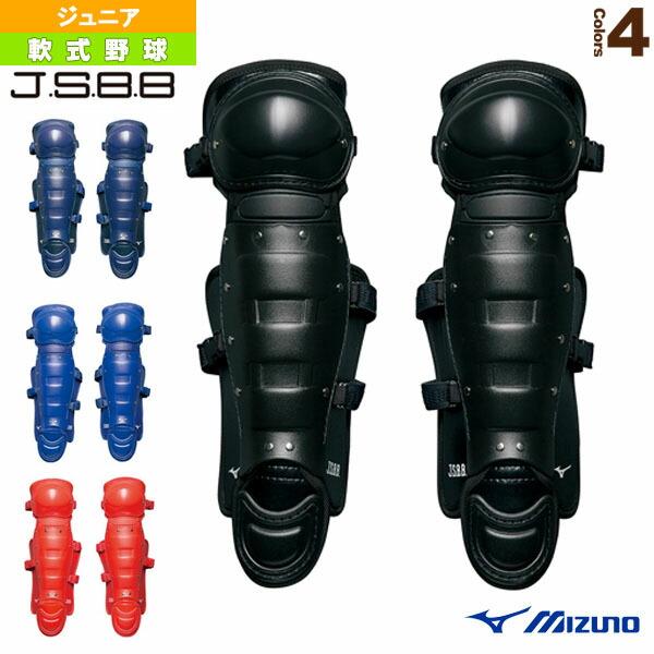 少年軟式用レガーズ/Sサイズ/キャッチャー用防具/ジュニア(1DJLY110)