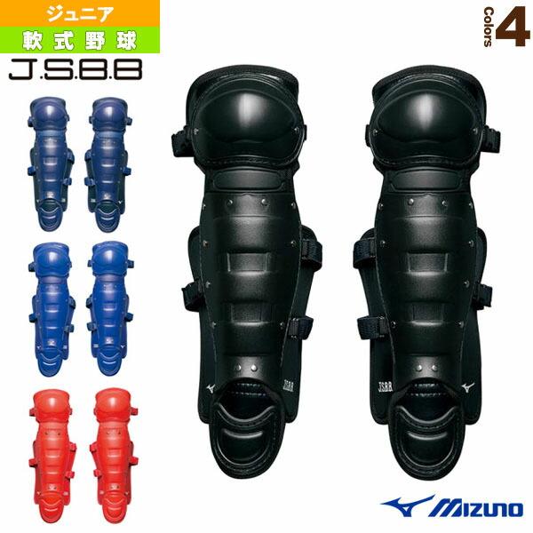 少年軟式用レガーズ/SSサイズ/キャッチャー用防具/ジュニア(1DJLY111)