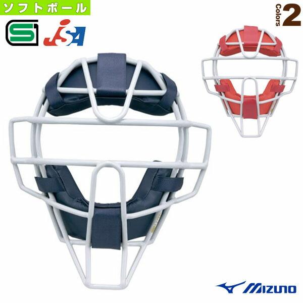 ソフトボール用マスク/キャッチャー用防具(1DJQS110)